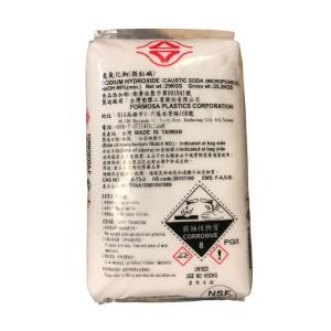 SODIUM HYDROXIDE (NaOH 98%)